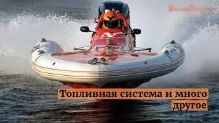 """Аксессуары для катеров и лодок от интернет-магазина """"Boondocker"""""""