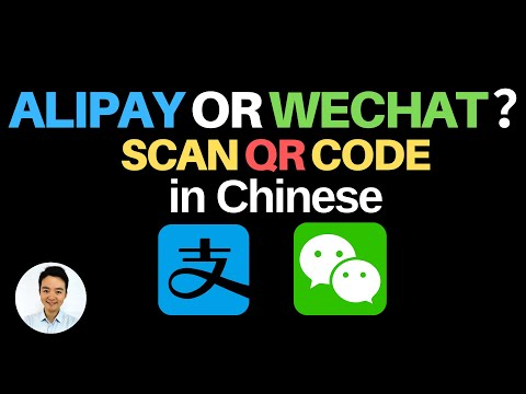 Learn Mandarin: ALIPAY or WECHAT PAY in Chinese|SCAN QR CODE in Mandarin Chinese? (2020)