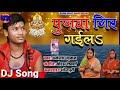 Pujawa gir Gail DJ song (Dhananjay dharkan)