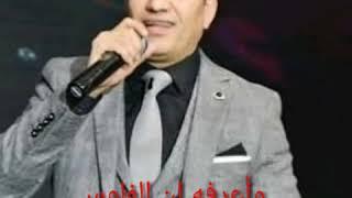 احمد شيبة اه لو لعبت يازهر - مكتوبة