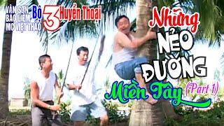 NHỮNG NẺO ĐƯƠNG MIỀN TÂY | Vân Sơn, Bảo Liêm & MC Việt Thảo | PART 1