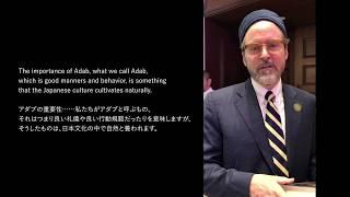 A Message For Muslims In Japan / 日本のムスリムへのメッセージ - Sh.Hamza Yusuf