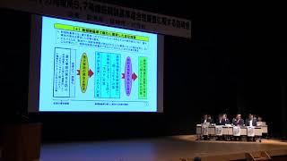 新潟県柏崎市にて、東京電力柏崎刈羽原子力発電所に関する住民説明会が...