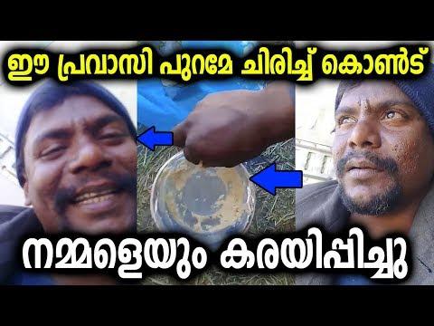 ഈ പ്രവാസിയുടെ ജീവിതകഥ കേട്ടാൽ കണ്ണുനിറയും | Malayalam News | Stars and News