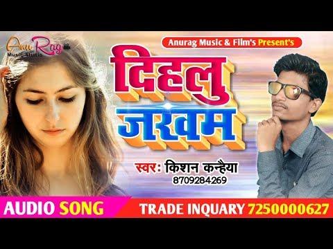Bewafa Song New Dj 2019 Bhojpuri Gana #bewafai  #bhojpuri_sad