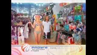 видео магазин купальников