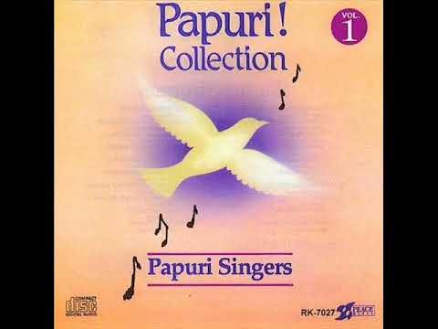 PAPURI COLLECTION CLASSIC FULL ALBUM   YouTube