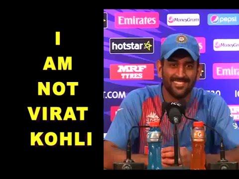 MS Dhoni : I am not Virat Kohli | WT20