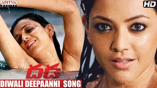 Dhada Diwali Deepaanni Video Song - Kajal Agarwal Hot Song