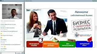 Как работает маркетинговая система