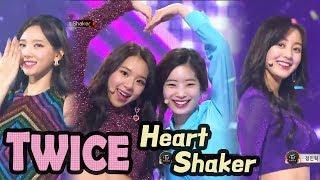 Cover images TWICE - Heart Shaker, 트와이스 - Heart Shaker @2017 MBC Music Festival