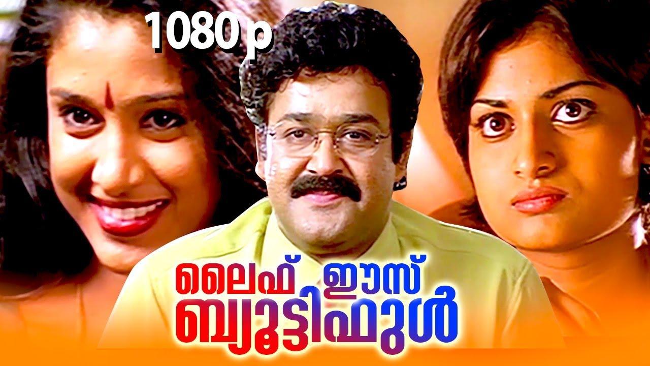 Download Malayalam Super Hit Family Entertainer Movie | Life is Beautiful [ HD ] Ft.Mohanlal, Samyuktha Varma