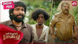 Superhit Comedy scenes | Pulikkuthi Pandi | Vikram Prabhu | Bala | Dheena | Singampuli | SUN NXT