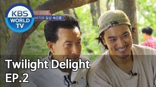 Twilight Delight | ??? ?? EP.2 [SUB : ENG/2018.11.13]