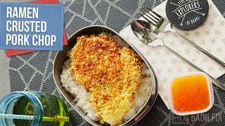 Ramen-crusted Pork Chop | Baon Fix