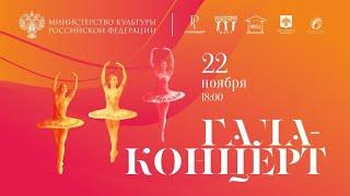 Гала-концерт фестиваля «Зарни джыджъяс»