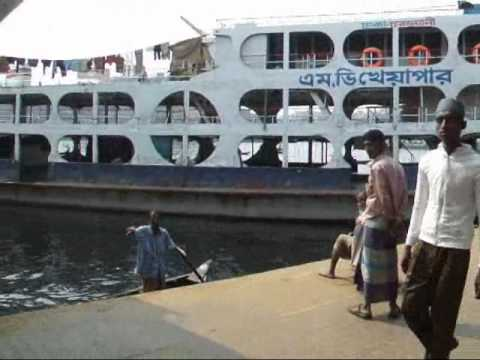 Dhaka - Port Sadarghat