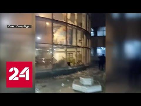 """При взрыве на заводе """"Балтика"""" в Петербурге пострадали два человека - Россия 24"""