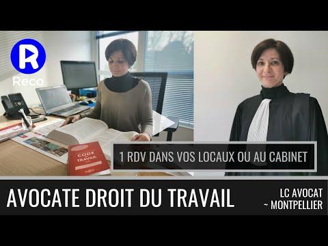 Avocat En Droit Du Travail : 1 RDV Ou Cabinet Ou Dans Vos Locaux, Par LC Avocat à Montpellier