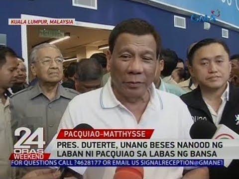 24 Oras: Pres. Duterte, unang beses nanood ng laban ni Pacquiao sa labas ng bansa