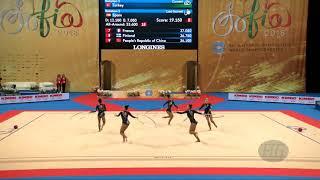 Turkey (TUR) - 2018 Rhythmic Worlds, Sofia (BUL) - Qualifications 5 Hoops