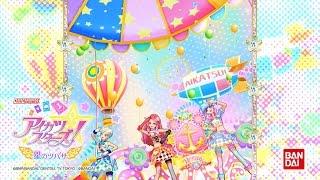Lyrics: Bon Voyage! Sora to umi to ga kasanaru sono burū kirihirait...