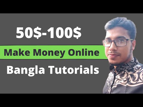 Make Money Online Today-Bangla Tutorials