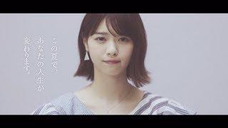 坂道合同オーディションCM 西野七瀬(乃木坂46)編 乃木坂46 動画 4