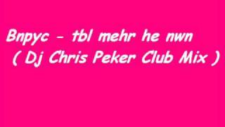 Вирус ты меня не ищи DJ Chris Peker Club Mix