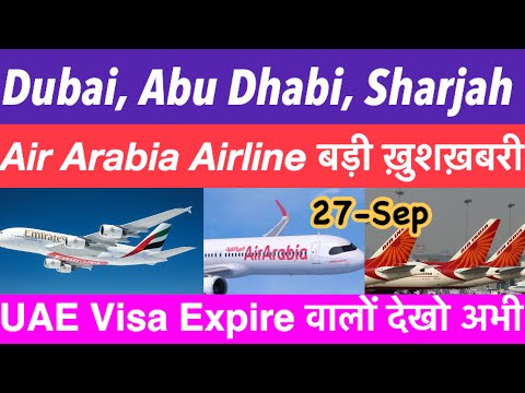 Air Arabia airline good news for all| UAE visa expired update| Abu Dhabi, Sharjah, Ajman big news✈️