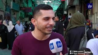 أجواء شهر رمضان المبارك في مدينة طولكرم - (13-5-2019)