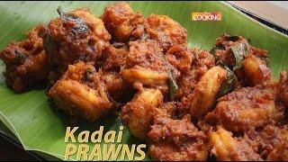 Kadai Prawns    Prawn Recipes  Starter Recipes  Seafood recipes