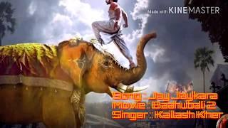 Jay Jaykara bahubali 2 song with lyrics