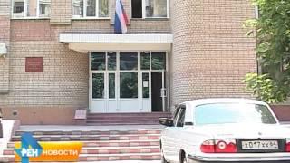 Суд признал Сергея Вилкова виновным в распространении экстремистских материалов(, 2015-05-15T09:21:19.000Z)