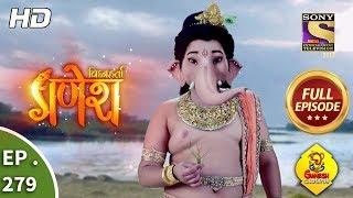Vighnaharta Ganesh | Full Episodes | Mythological | New Show