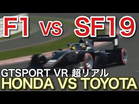 F1 vs スーパーフォーミュラ 筑波でどっちが速い?picar3