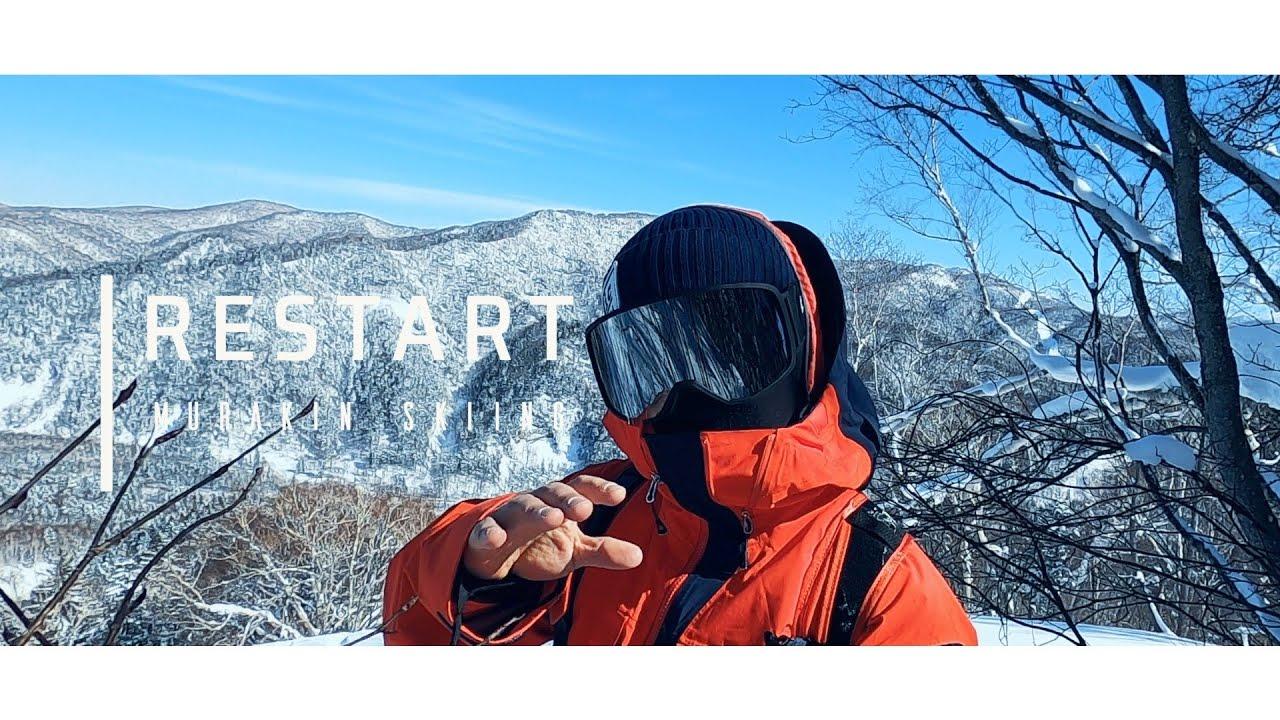RE:START | MURAKIN SKIING 2