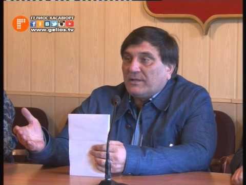 Глава города Хасавюрт потребовал активизировать работу участковых и квартальных комитетов