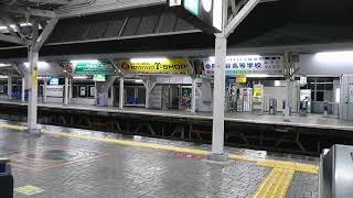 【阪神】電動貨車(201-202)武庫川駅通過
