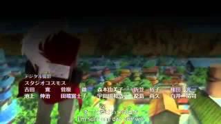 Скачать Naruto Shippuden Ending 12