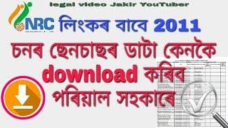Categorias de vídeos how to download secc list