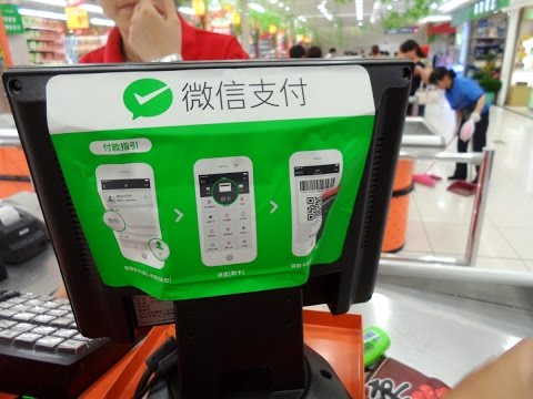 Online and Mobile Payment (Digital China Meet-up #1)