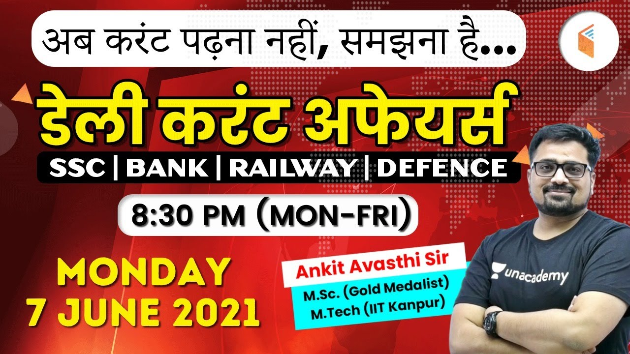 Download 8:30 PM - Daily Current Affairs 2021 by #Ankit_Avasthi | Current Affairs Today | 7 June 2021