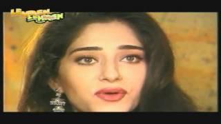 Aneeta Ayoob Exclusive