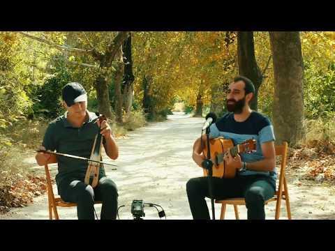 ARMUDUN DALİ UZUN COVER | EREN TEKİN 2019 | Kemençe Duygusal Karadeniz Müzik