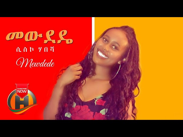 Sisco Habesha - Mewdede | መውደዴ - New Ethiopian Music 2020 (Official Video)