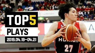 B.LEAGUE 2018-19 SEASON 第36節|BEST of TOUGH SHOT Weekly TOP5 presented by G-SHOCK プロバスケ(Bリーグ)