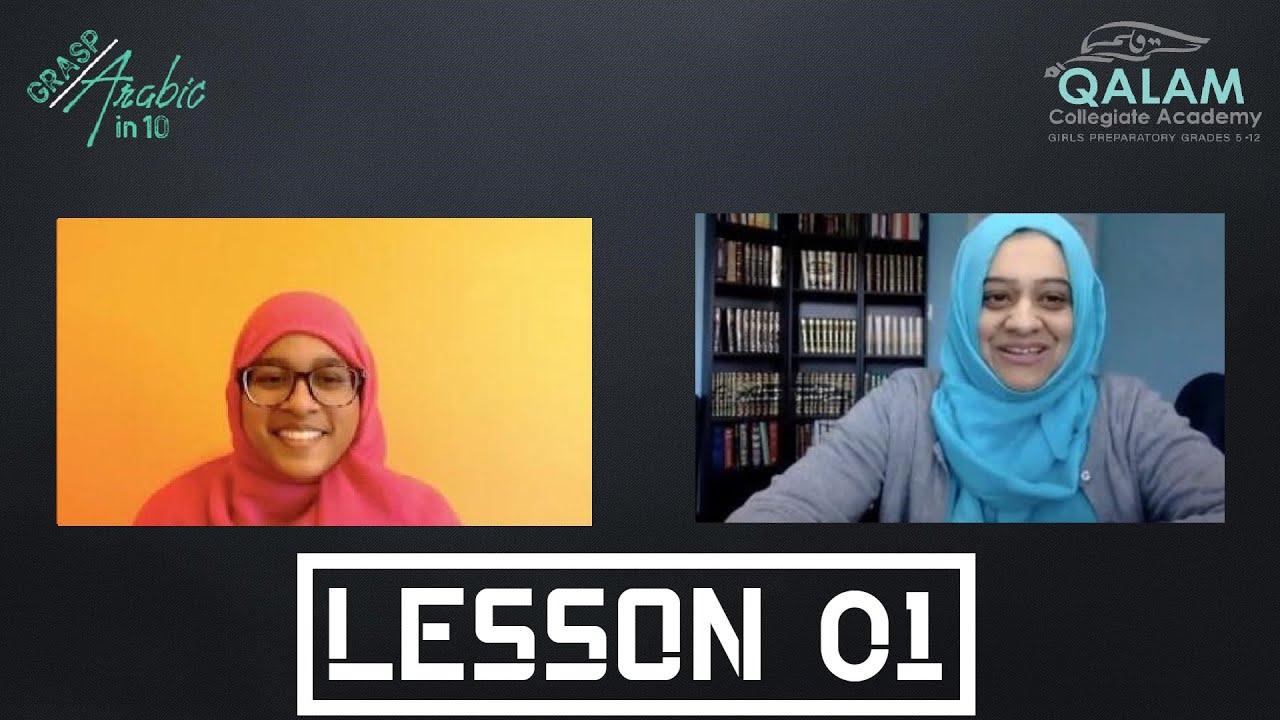 Grasp Arabic in 10 Lesson #1 | Sr Fawzia Belal & QCA Jr. Salwa Sarwer | Qalam Collegiate Academy