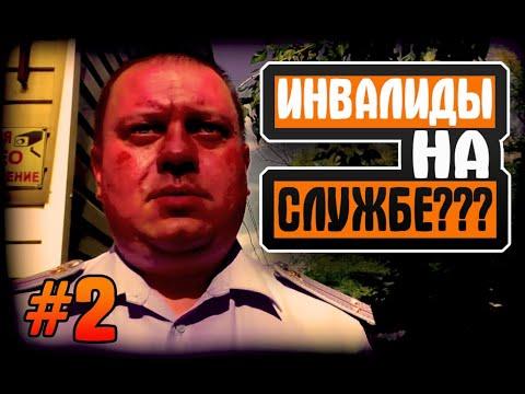 Дорогов разнес отдел ГИБДД, научил ПДД ГАИшников!  часть2