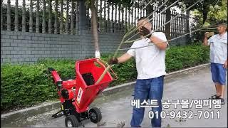 목재파쇄기 HSD6500 엠피엠